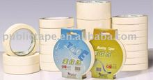 white color car body repair masking tape with individual package