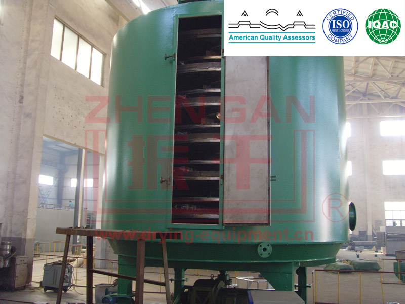 chemical industry PLG Series Disc Plate Dryer chemical drying equipment