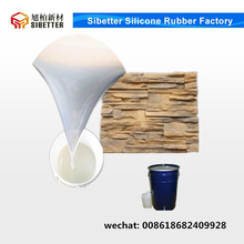 Price of Silicone Rubber for Concrete Stone Molds