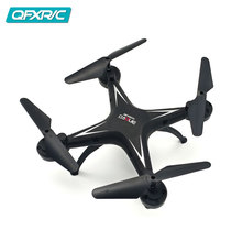 QFX HCW533 The Call of Drone brings game action to life