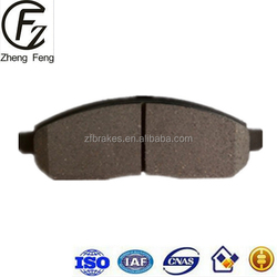 Brake pads D1094 for N issan Frontier/Pathfinder/Xterra 2005