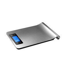 Transtek Hot Selling China 5kg Digital Electronic Kitchen Scale