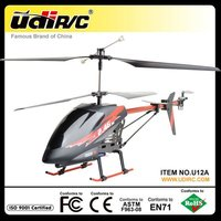 UDIRC 2.4G rc helicopter model camera U12A