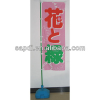 double side beach flag for outdoor advertising