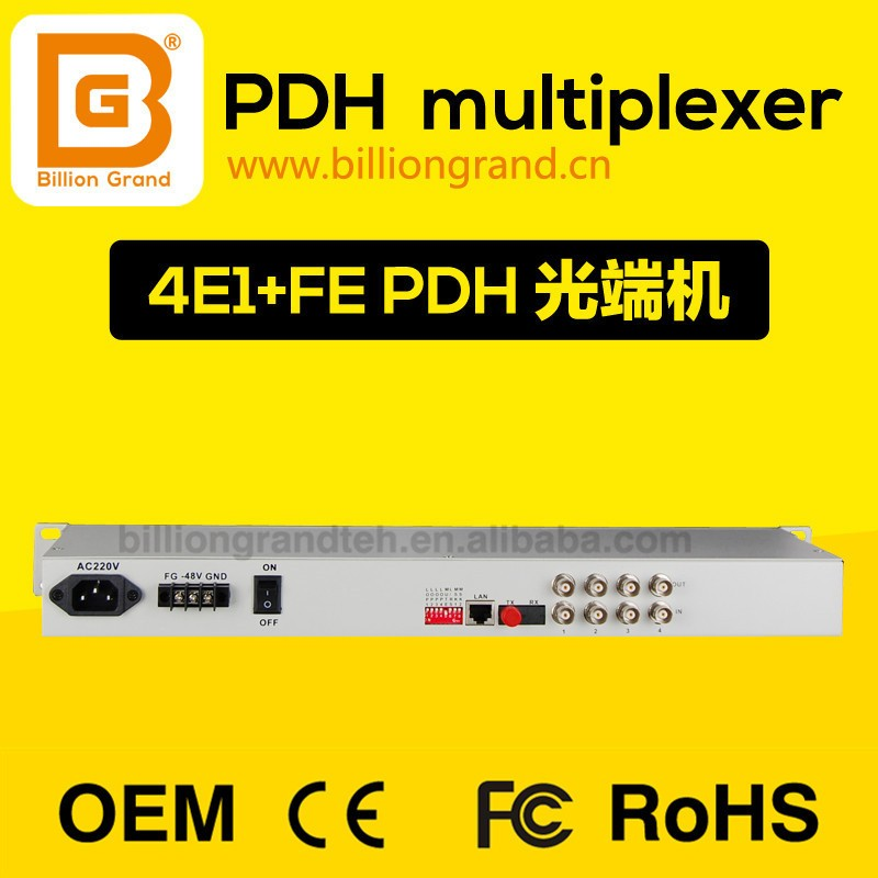 8 Year Golden Supplier offer 4E1 Fiber Modem