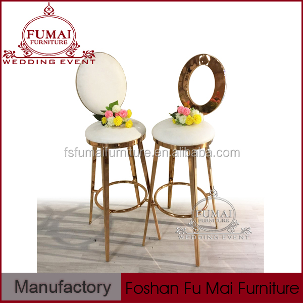 High round back PU leather stainless steel gold industrial bar stool
