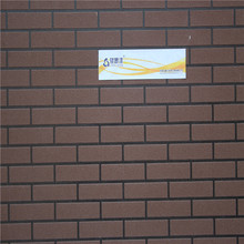 Factory directly sell exterior spray granite liquid wall coating for residential
