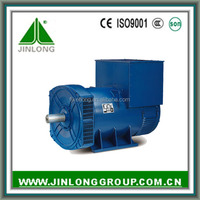 100% copper wire 100kw ac brushless alternator