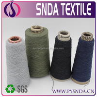recycled polyester twisted yarn open end 2 plies yarn