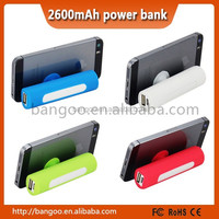 Universal Portable Power Bank 2600mah small moblie charger from China factory power supplier