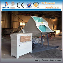 PE Double Wall Corrugated Pipes Crusher Machine