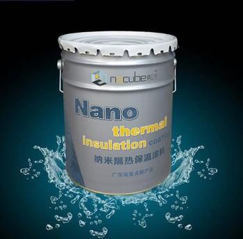 Nano thermal insulation metal coating buy metal coating for Quick therm insulation cost
