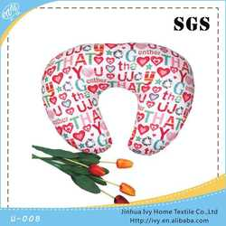 Baby Nursing And Breast Feeding Pillows outdoor furniture day bed