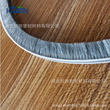 hot selling aluminum window & door wool pile weather strip mohair weatherstrip