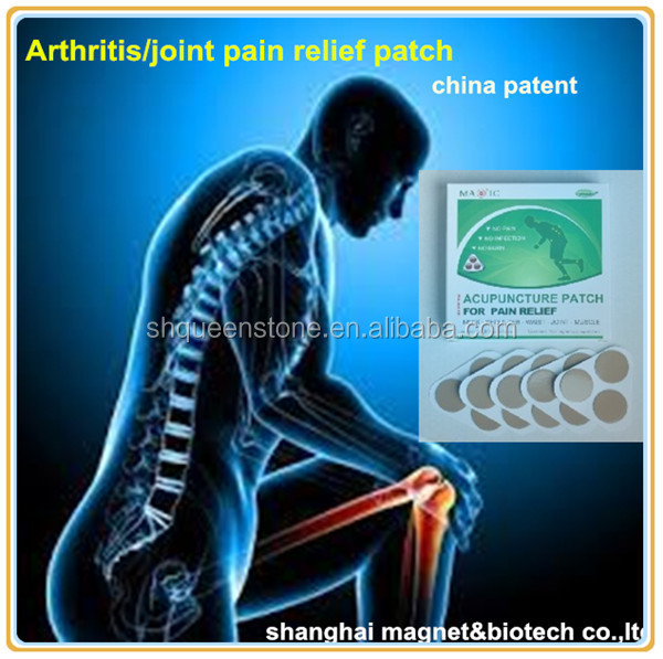 MAGIC magnetic Acupuncture Patch Plasters Pain relief patch medical Muscle aches