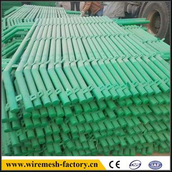 curvy welded metal mesh panel fence