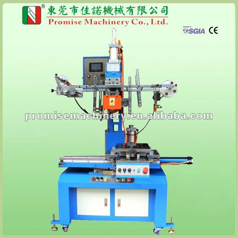 Model JN-HT400PF PLC-control Heat Transfer Printing Machine