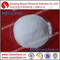 Factory Supplier Hot Sale Inorganic Chemicals Epsom Salt Fertilizer Grade Magnesium Sulphate