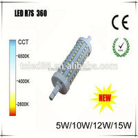 High lumen 20w r7s led replace double ended halogen bulb