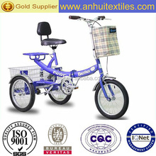 Cheap Prices From China Foldable Electrical Bike Electric Tricycle