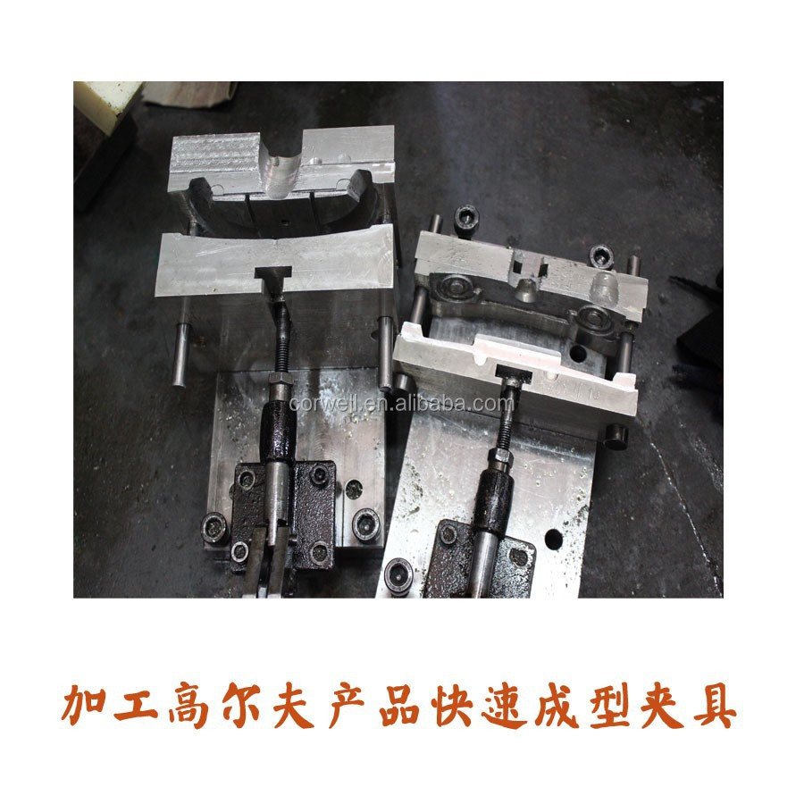 OEM high quality fixture/jig/clamp of Golf head CNC machining/milling
