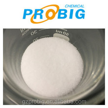 CAS No.78491-02-8 Highly effective preservative Diazolidinyl urea for detergent and soap