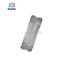 liquid radiator plate condenser for motorcycle industrial plate heat exchanger