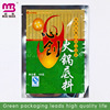 Best for company reputation strong heat sealing blend bag for spice herbal incense