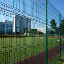 High quality 50*200mm welded mesh fence/australia fence/ anping fence