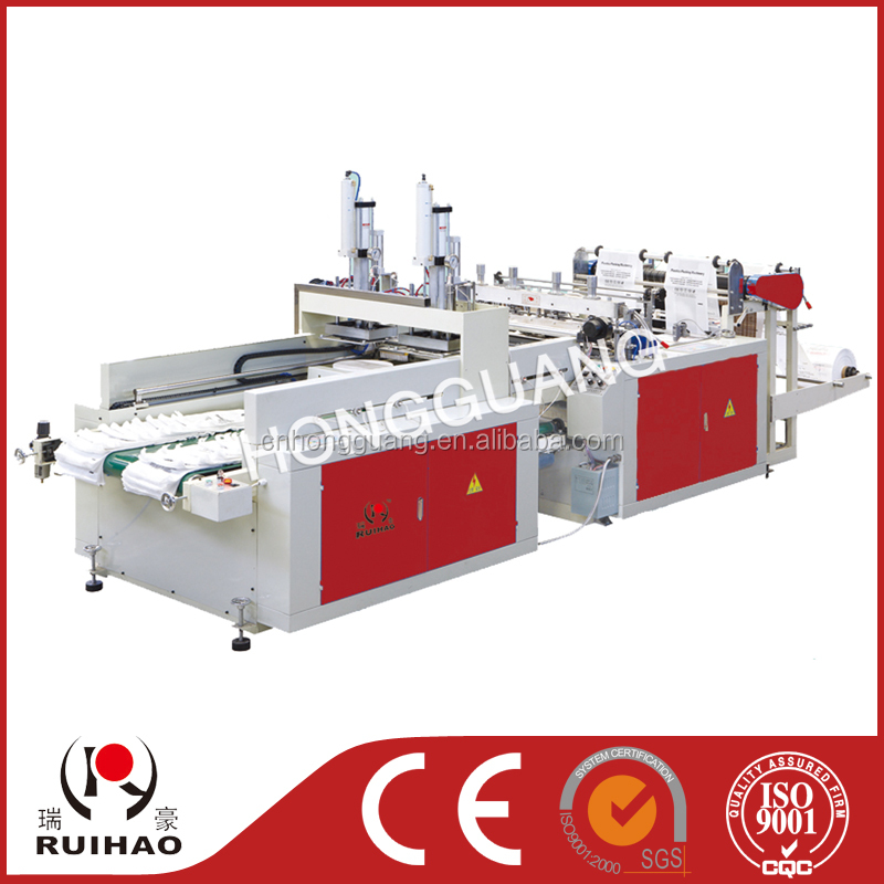 automatic fly knife bottom sealing heavy duty plastic bag making machine