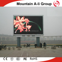 Synchronous control outdoor led ad board
