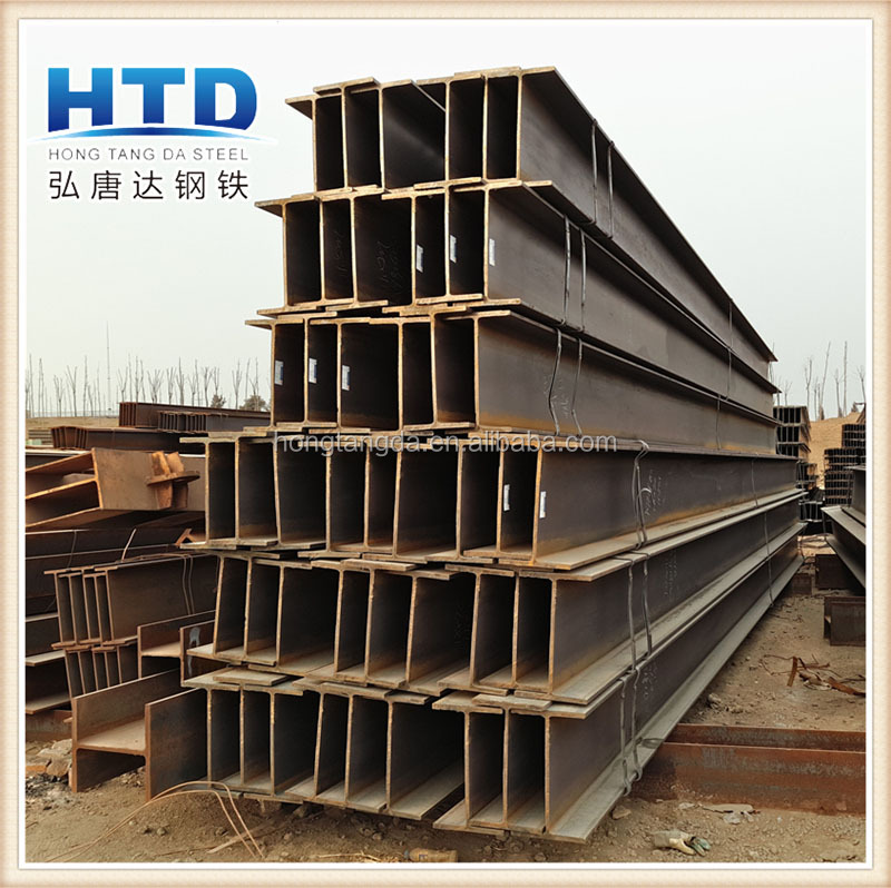 Hot Rolled MS H Beam bars,H Section Steel beam For Building structure