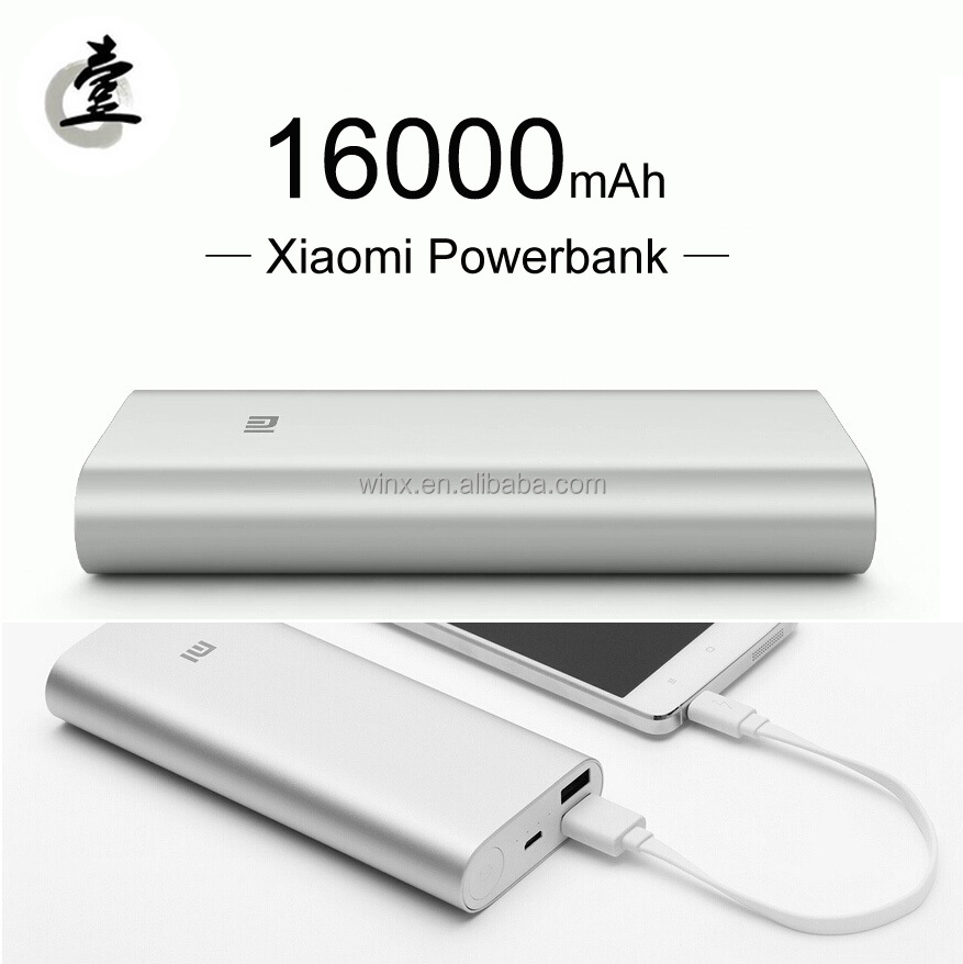 Wholesale Portable charger power bank 2016 Xiaomi power bank 16000mAh Portable fast charging