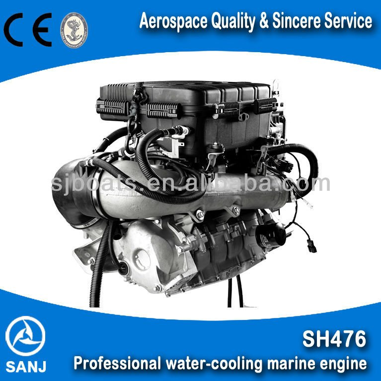SANJ Professional Water-cooling Marine jet Boat engine SH476 with CE