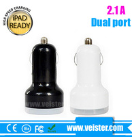 2 port 5V 2.1A latest hot sale colorful usb car charger for mobile phone with factory low price