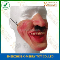 X-MERRY wholesale female latex masks Fancy Dress Carnival Party Ball Costume Masquerade sexy female mask