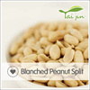 small package commercial specification raw blanched peanut