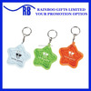 Printed logo star shape plastic mini maze toy for promotion ABGS111