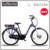 MOTORLIFE/OEM EN15194 HOT SALE 36v 250w 700C mid drive electric bike,36v 10.4ah electric bike li ion battery