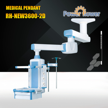 FDA,CE,ISO 13485 approved factory supply good quality & reasonable price:RH-NEW3600-2D double-arm electric medical pendant