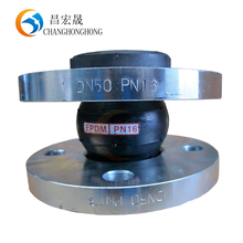 single sphere fittings coupling galvanized flange flexible bellow rubber expansion joint