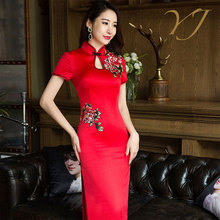 2017 Newest traditional silk red modern wedding dress chinese cheongsam with embroidery