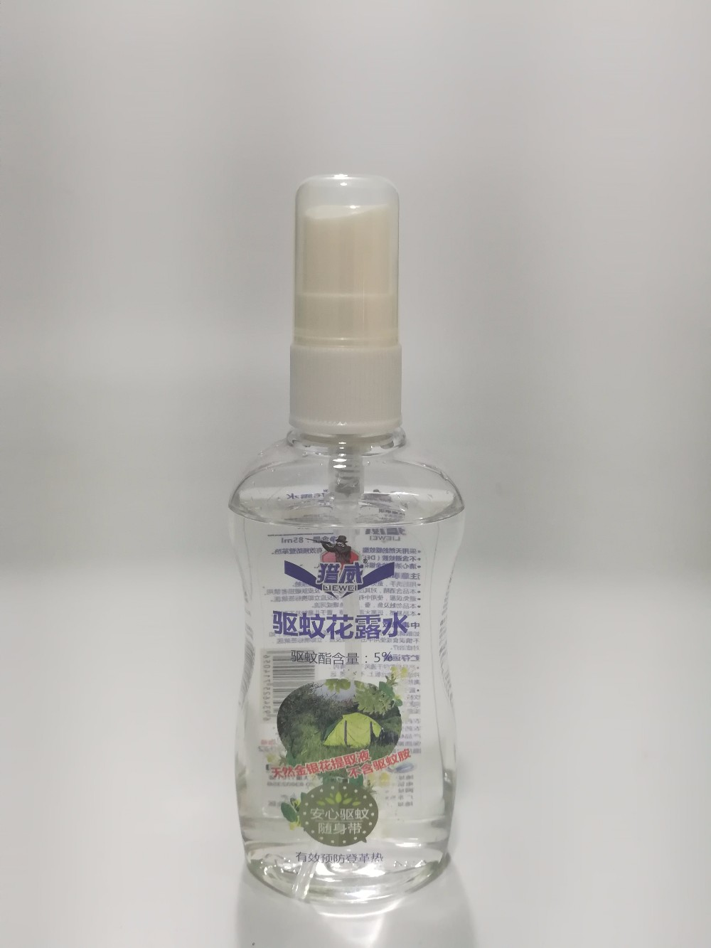 85ml Mosquito Repellent lotion / aerosol insect repellent / anti mosquito repeller spray
