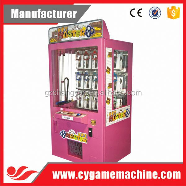 Hot Selling Amusement Vending Machine Key Master For Sale