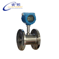 High Quality Digital Display And 4~20mA Output Digital Turbine Flowmeter Water