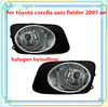 Car fog lamp for Toyota Corolla Axio Fielder 2007 ON alibaba trustful supplier