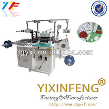 Series of Automatic Standard Single-seat CNC high speed die cut machine