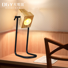 Novelty Iron base small bed lamp portable wooden table lights for home office and hotel