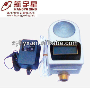 Smart IC Card Prepayment Durable Single Jet Water Meter For Campus Use