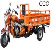 ZHANAO New Cargo Three Wheel Motorcycle
